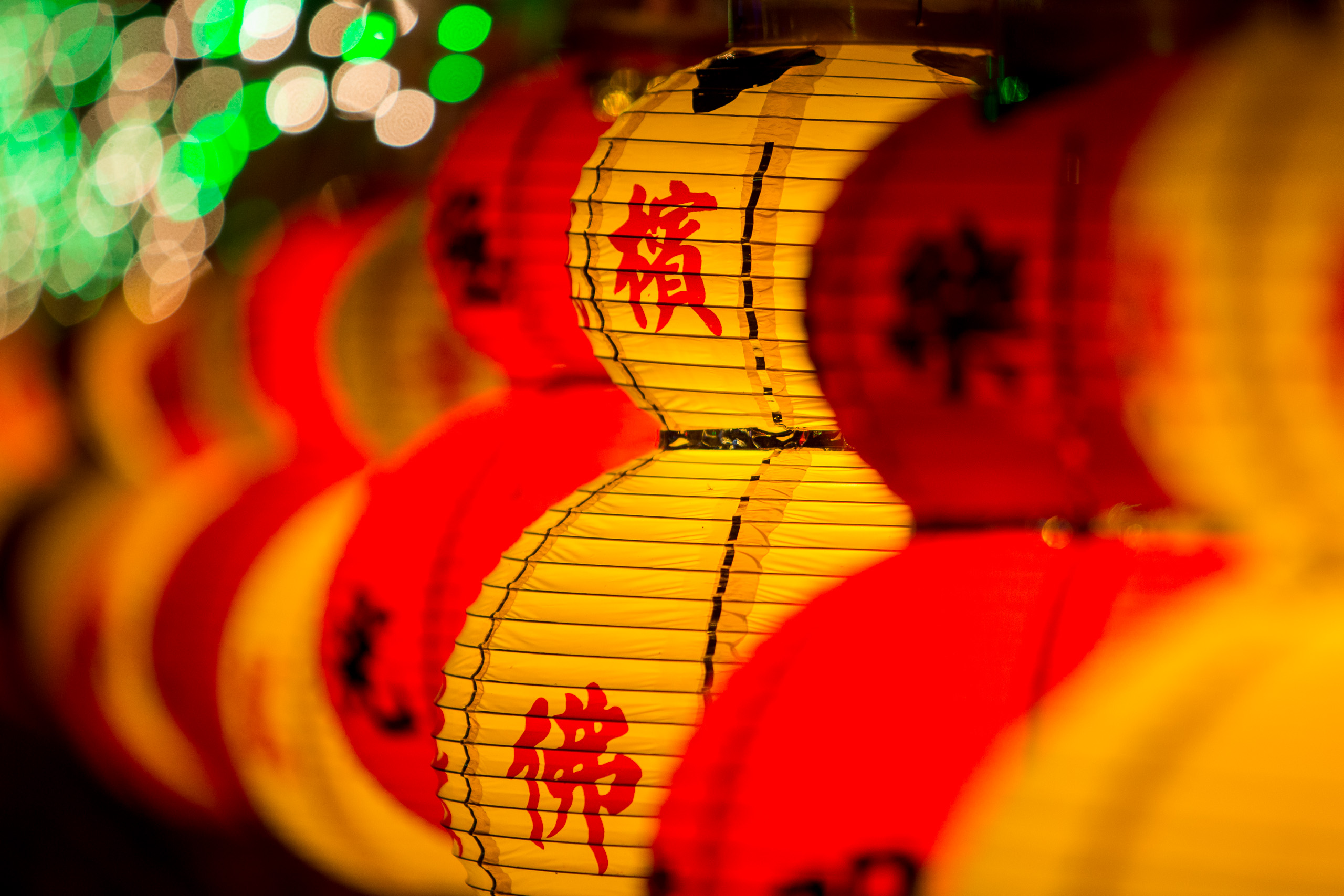 Chinese New Year Images and Decoration with Lantern Lamp ...