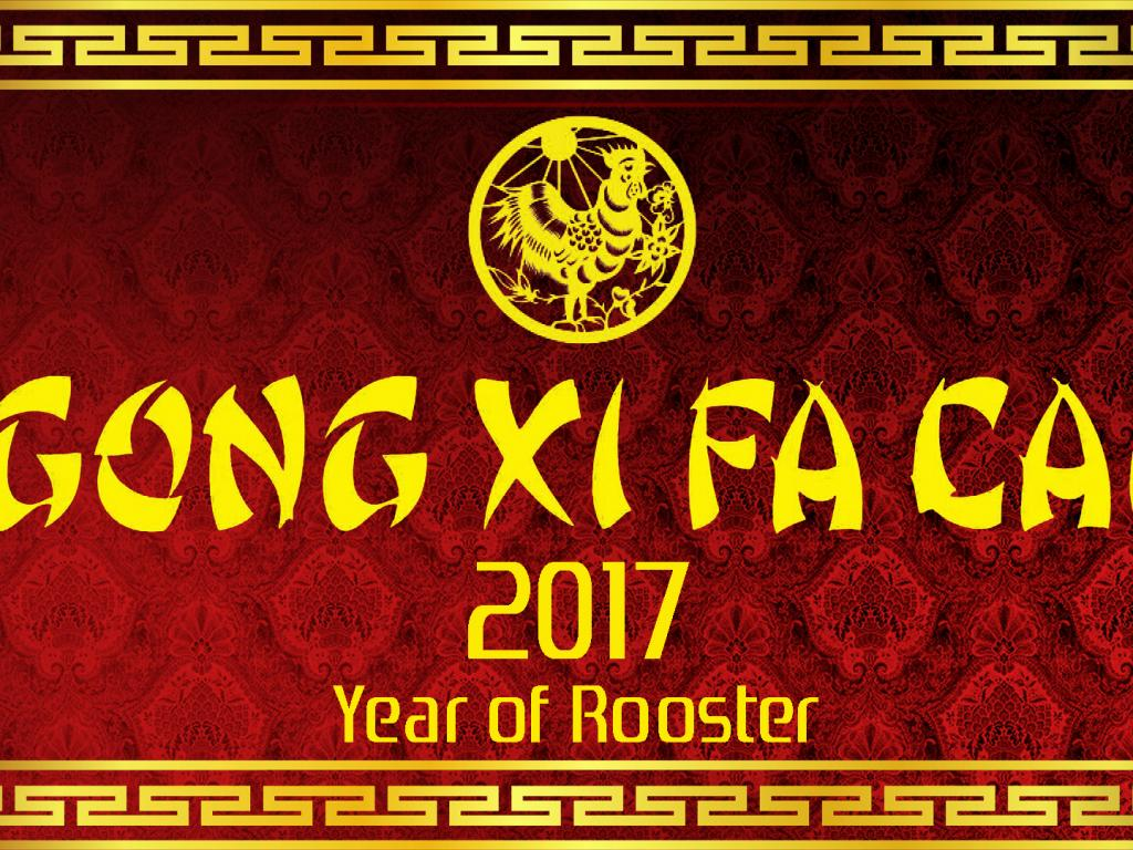 Gong Xi Fa Cai 2017 – Happy Chinese New Year Wallpaper – Year of ...