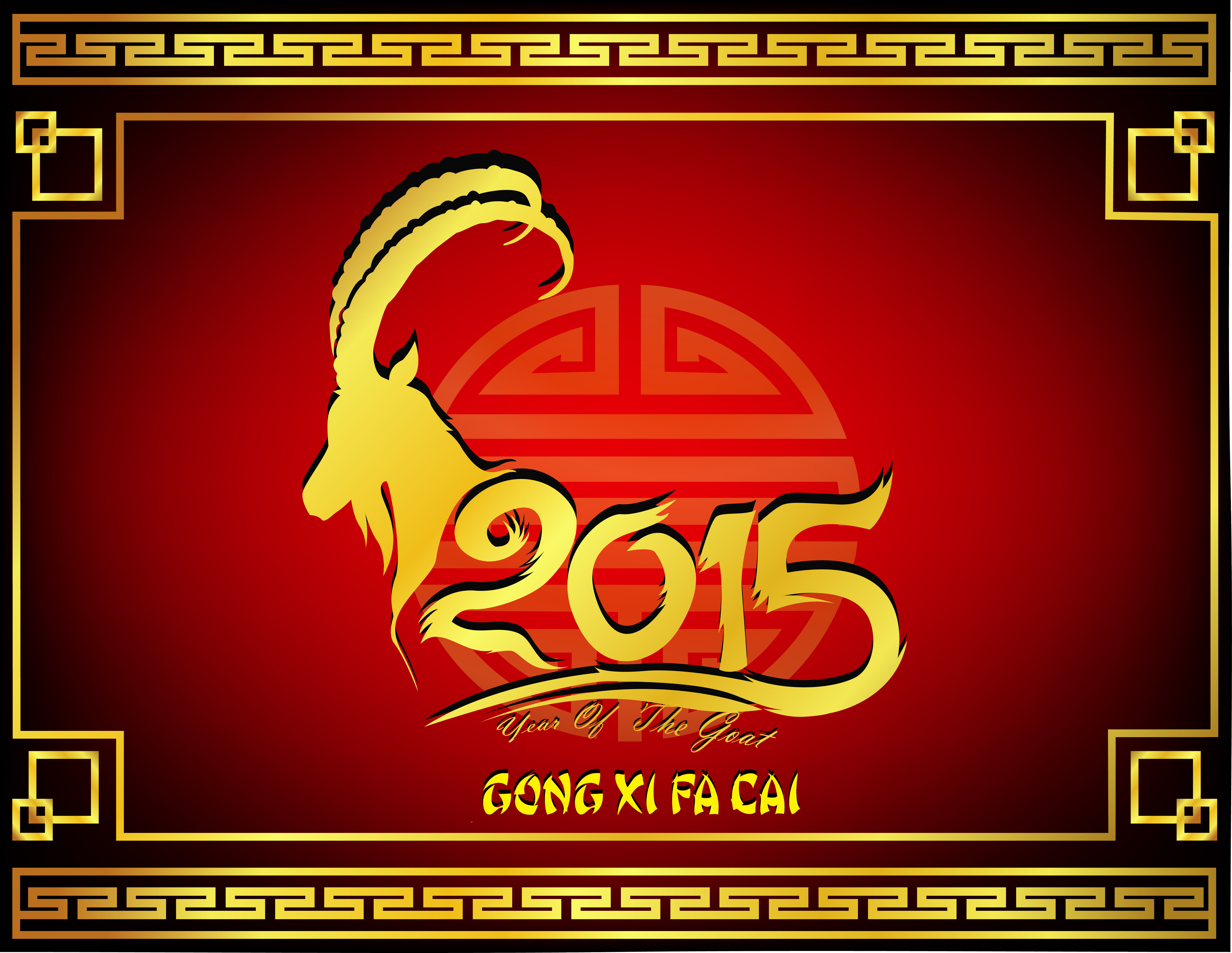 Chinese New Year Wallpaper For 2015 Gong Xi Fa Cai Hd Wallpapers