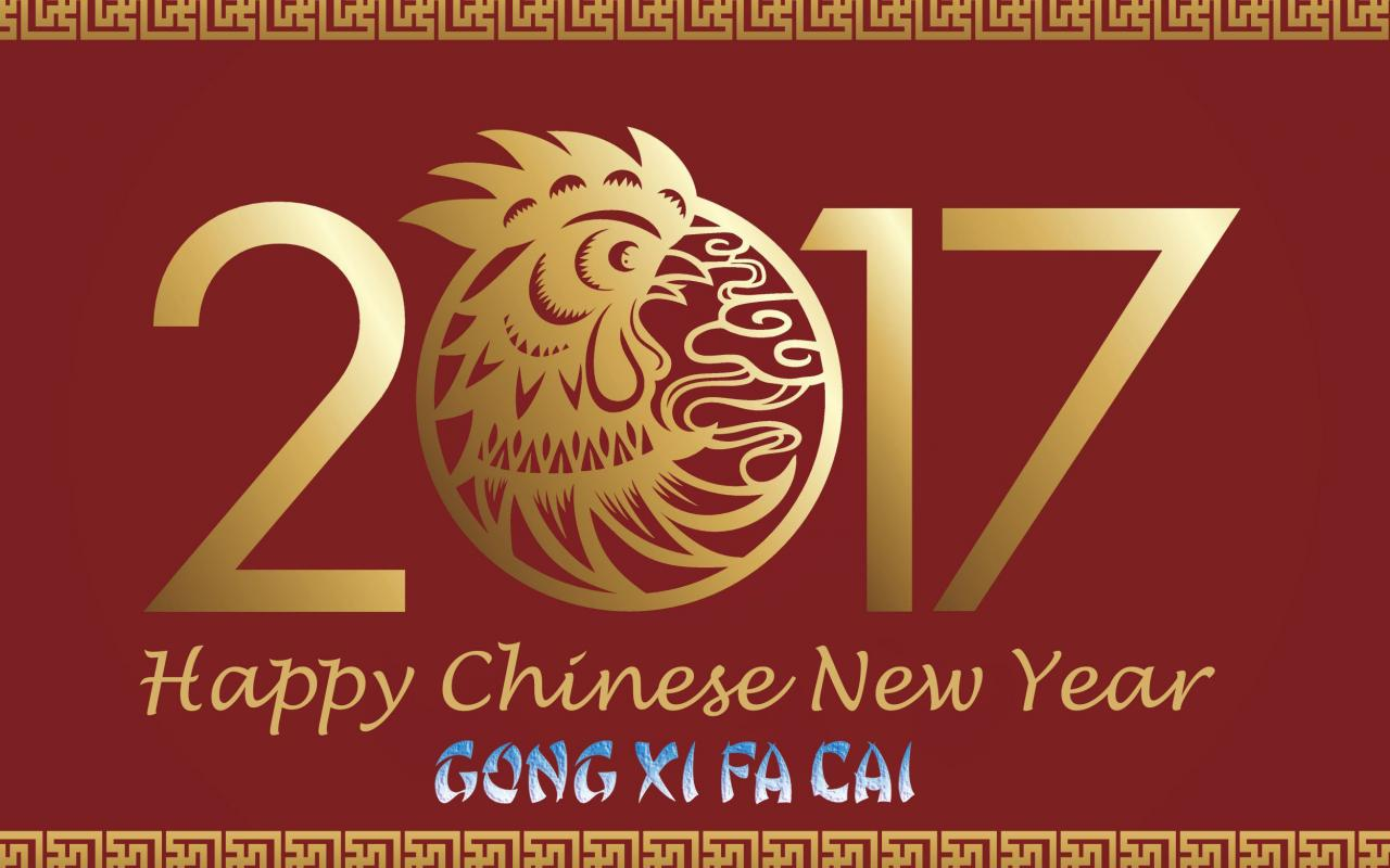 2017 Chinese New Year Wallpaper – Year of Rooster | HD ...