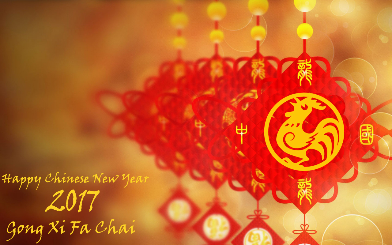 Chinese New Year Background for 2017 | HD Wallpapers for Free
