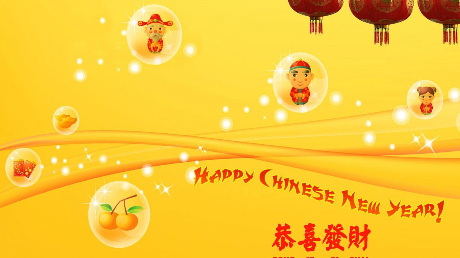 Chinese New Year Greeting Message Wallpaper with Text – Gong Xi Fa ...
