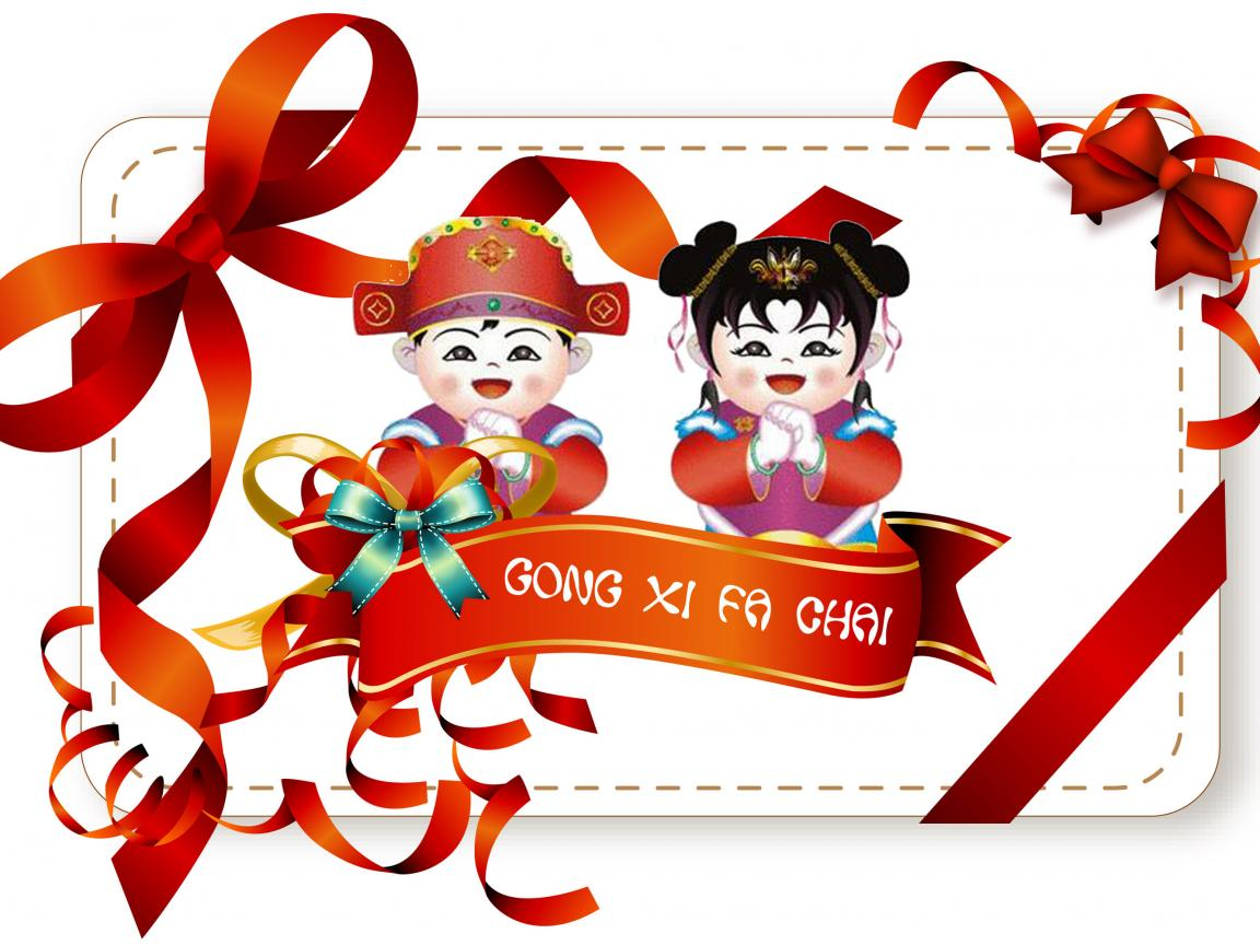 Gong xi Fat Cai 2016 Wallpaper for Chinese New Year | HD Wallpapers ...