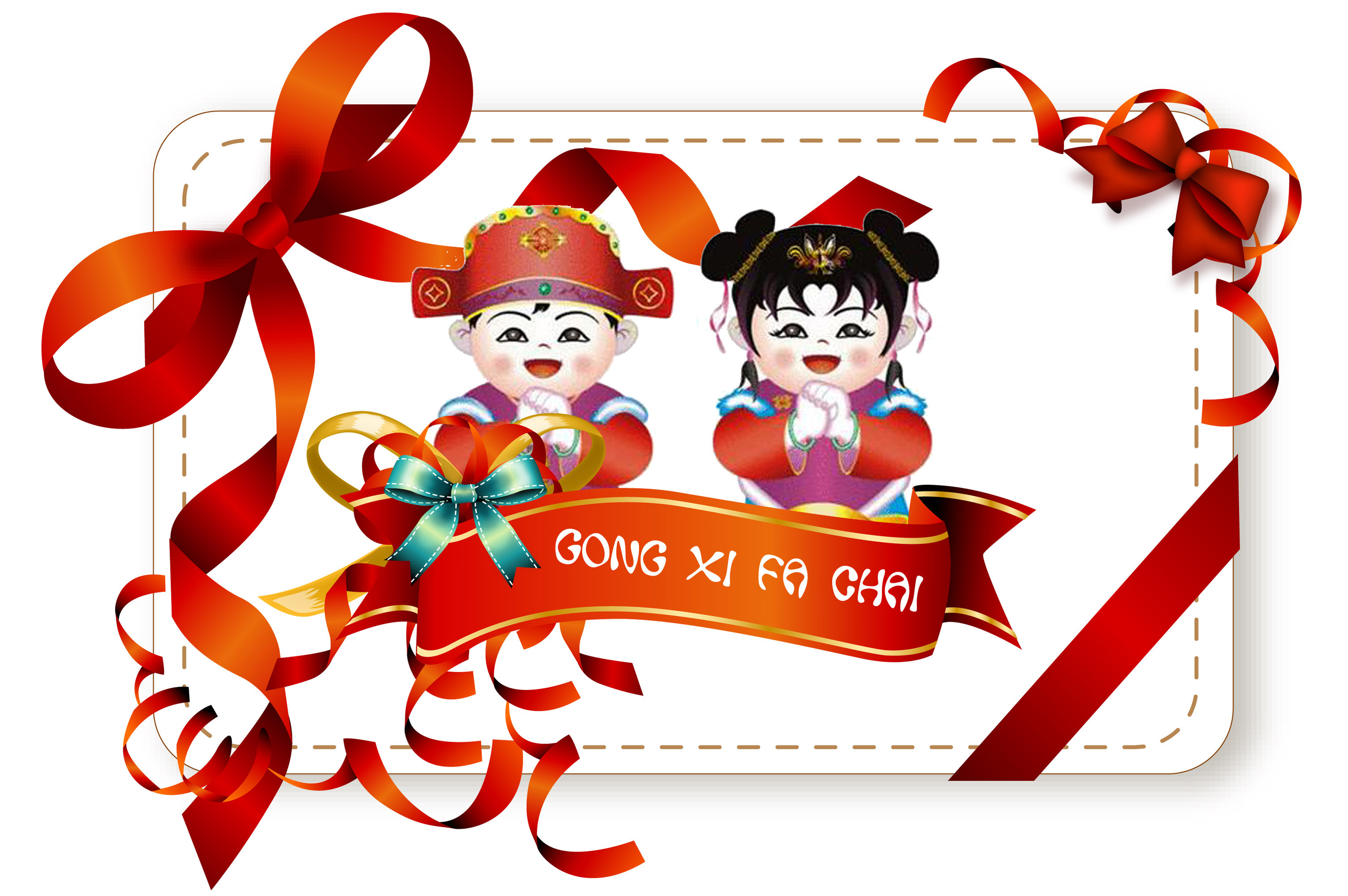 Gong Xi Fat Cai 2018 Wallpaper For Chinese New Year