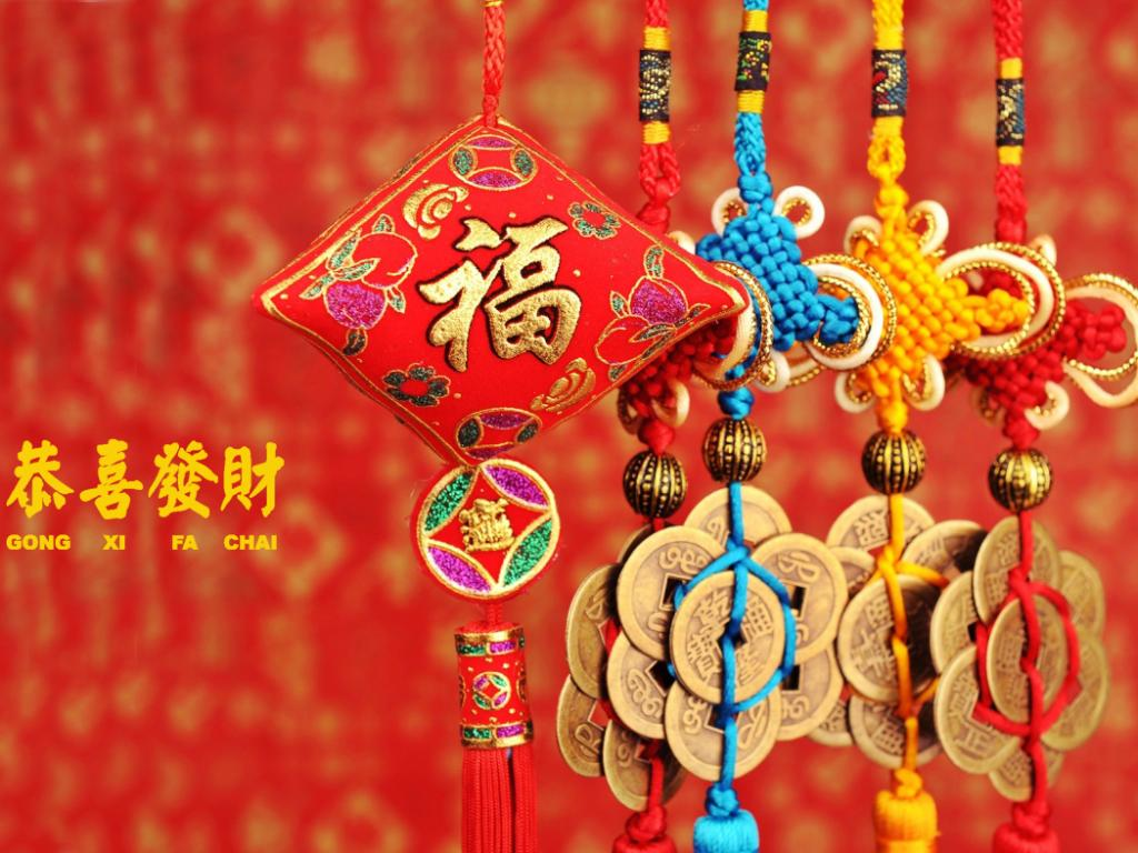 Chinese New Year Accessories for Wallpaper | HD Wallpapers for Free