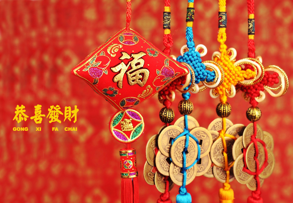 chinese new year 2015 wallpaper with accessories picture