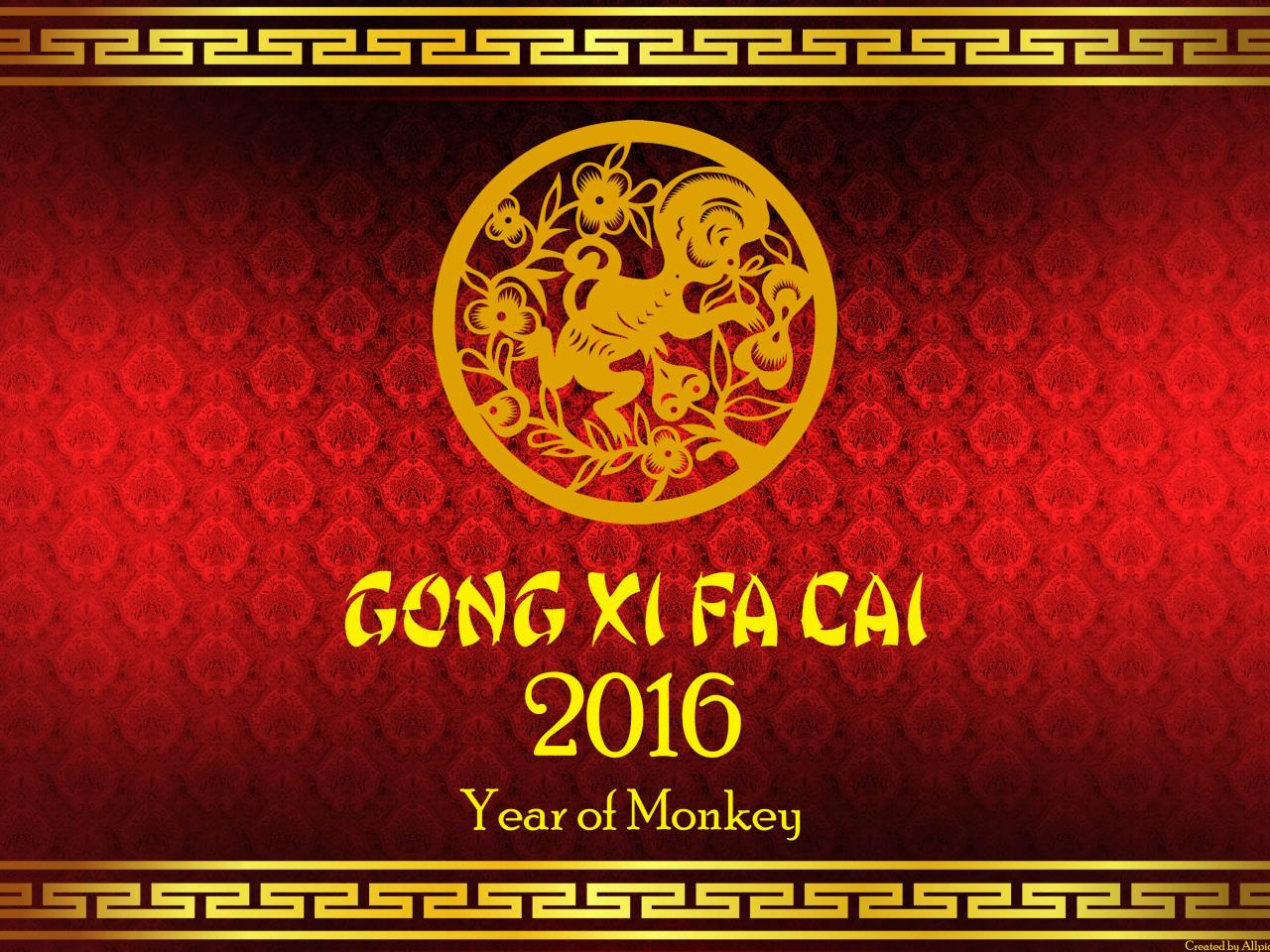 Gong Xi Fat Cai 2016 – Happy Chinese New Year Wallpaper – Year of ...