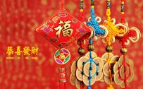 Chinese New Year Accessories for Wallpaper with Gong Xi Fa Chai