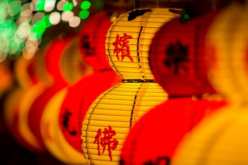 Chinese New Year Images and Decoration with Lantern Lamp