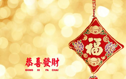 Happy chinese new year greeting card design with accessory hd happy chinese new year greeting card design accessory m4hsunfo