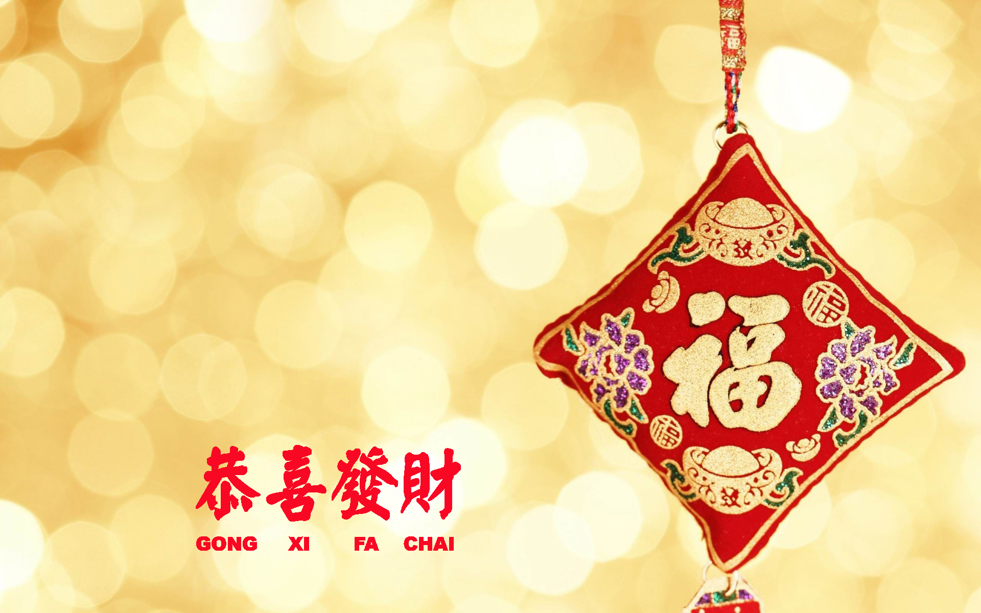 Happy Chinese New Year Greeting Card Design with Accessory ...
