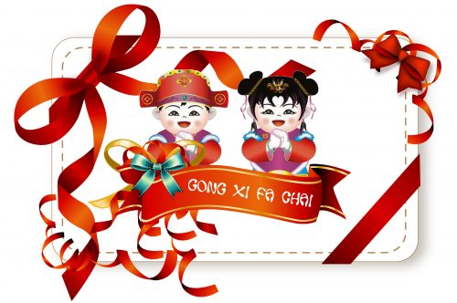 Card design of Gong Xi Fat Chai 2018 for Chinese New Year Wallpaper