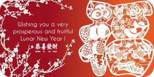 The Image Attachment of Chinese new year card design in red and white