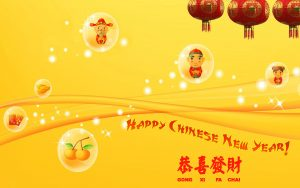 Attachment file of Chinese New Year Greeting Message Wallpaper with Text - Gong Xi Fa Chai