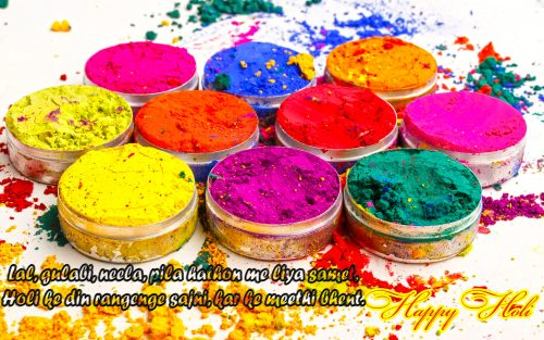 Holi greeting cards design with special quotes hd wallpapers holi greeting cards design with special quotes m4hsunfo