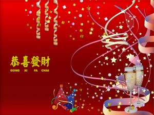 Chinese New Year 2018 Wallpaper for PC Desktop with Text Gong Xi Fa Chai