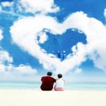 Attachment for Heart Shaped Cloud 17 of 57 - Animated Romantic Love Cloud