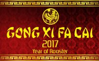 Gong Xi Fa Cai 2017 - Happy Chinese New Year Wallpaper