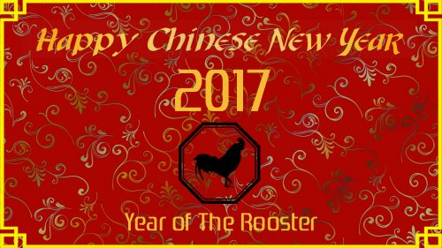 Wallpaper for Chinese New Year 2017 - Year of The Rooster