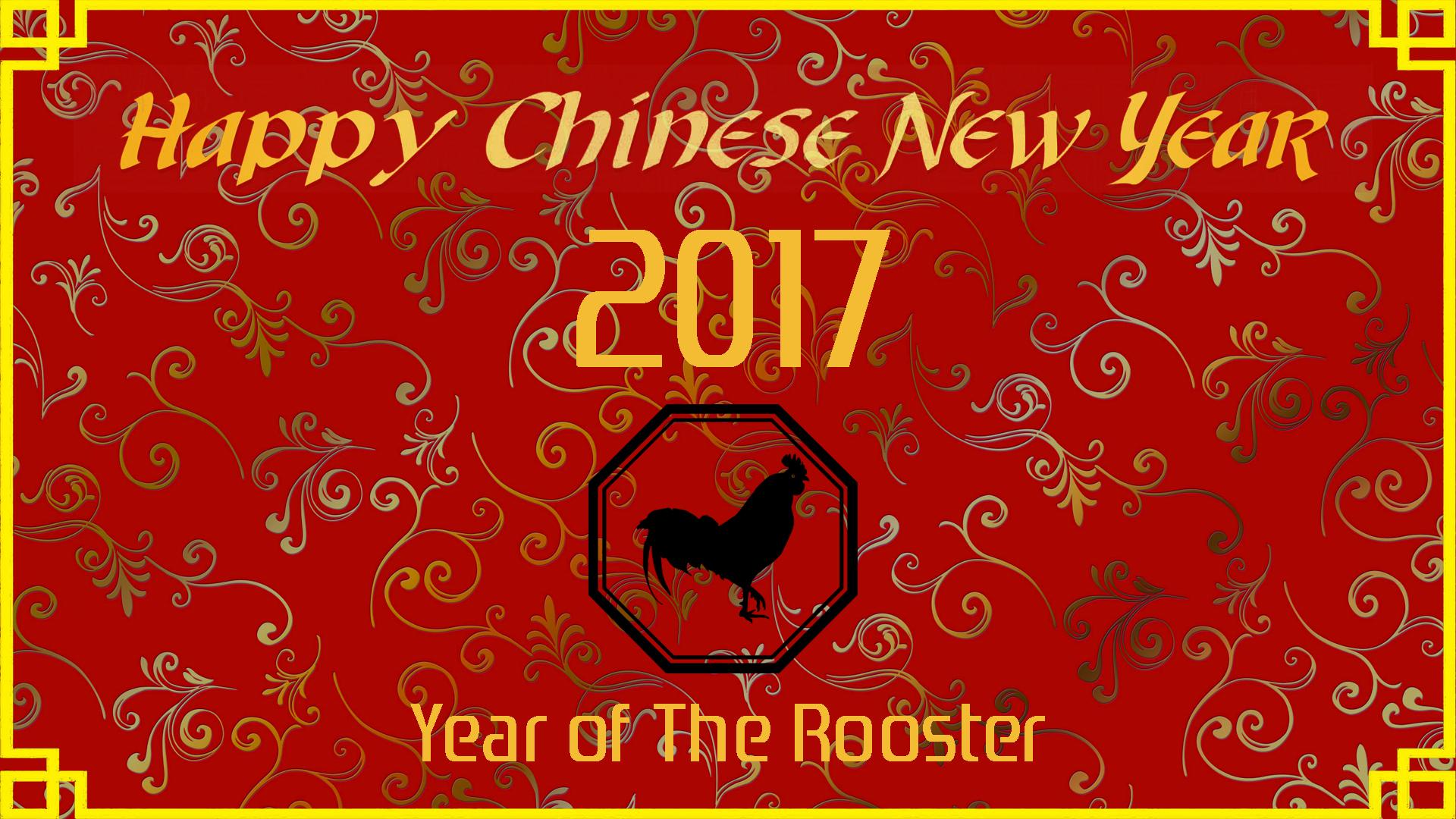 Chinese new year 2017 wallpaper year
