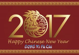 2017 Chinese New Year Wallpaper