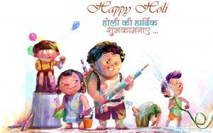 Happy Holi Image 2017 for Desktop Background - Children Playing Water Gun