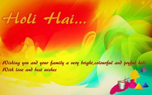 Colorful Holi Hai Picture and Holi Wishes for Wallpaper