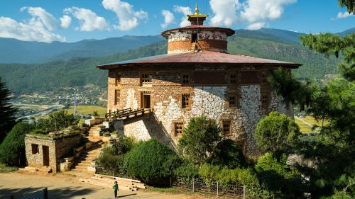 National Museum of Bhutan - Bhutan Tourism from India Series