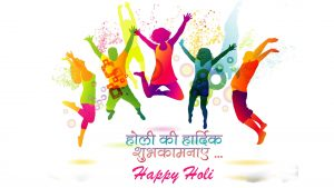 Holi Wishes in Hindi for Wallpaper in 1920x1080