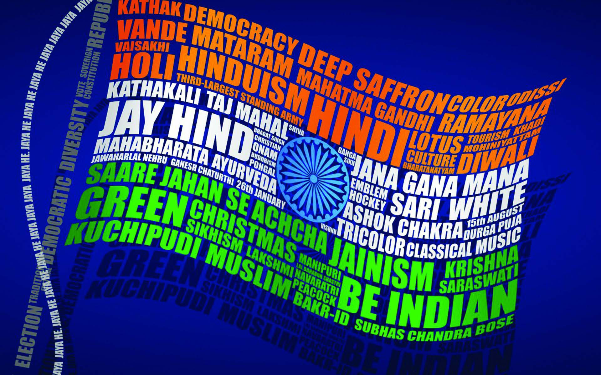 For Indian Flag Hd Animation: Indian Flag Wallpaper Animation For India Independence Day