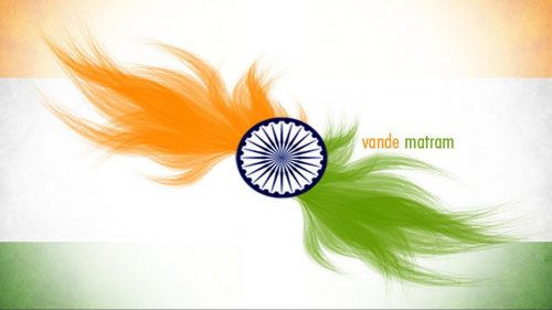 Vande Matram - India Independence Day Wallpaper