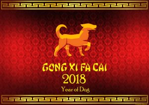 2018 Chinese New Year Decorations