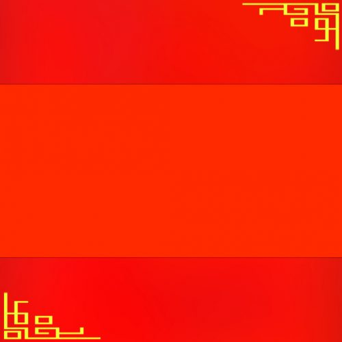Red Chinese Wallpaper Designs 12 of 20 with Oriental Gold Border