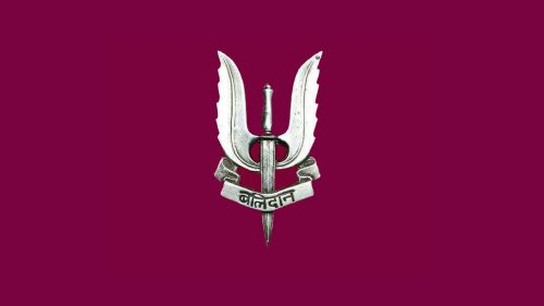 Parachute Regiment Para Special Forces Logo Wallpaper