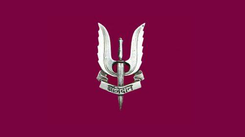 Parachute Regiment Para Special Forces Logo Wallpaper Hd