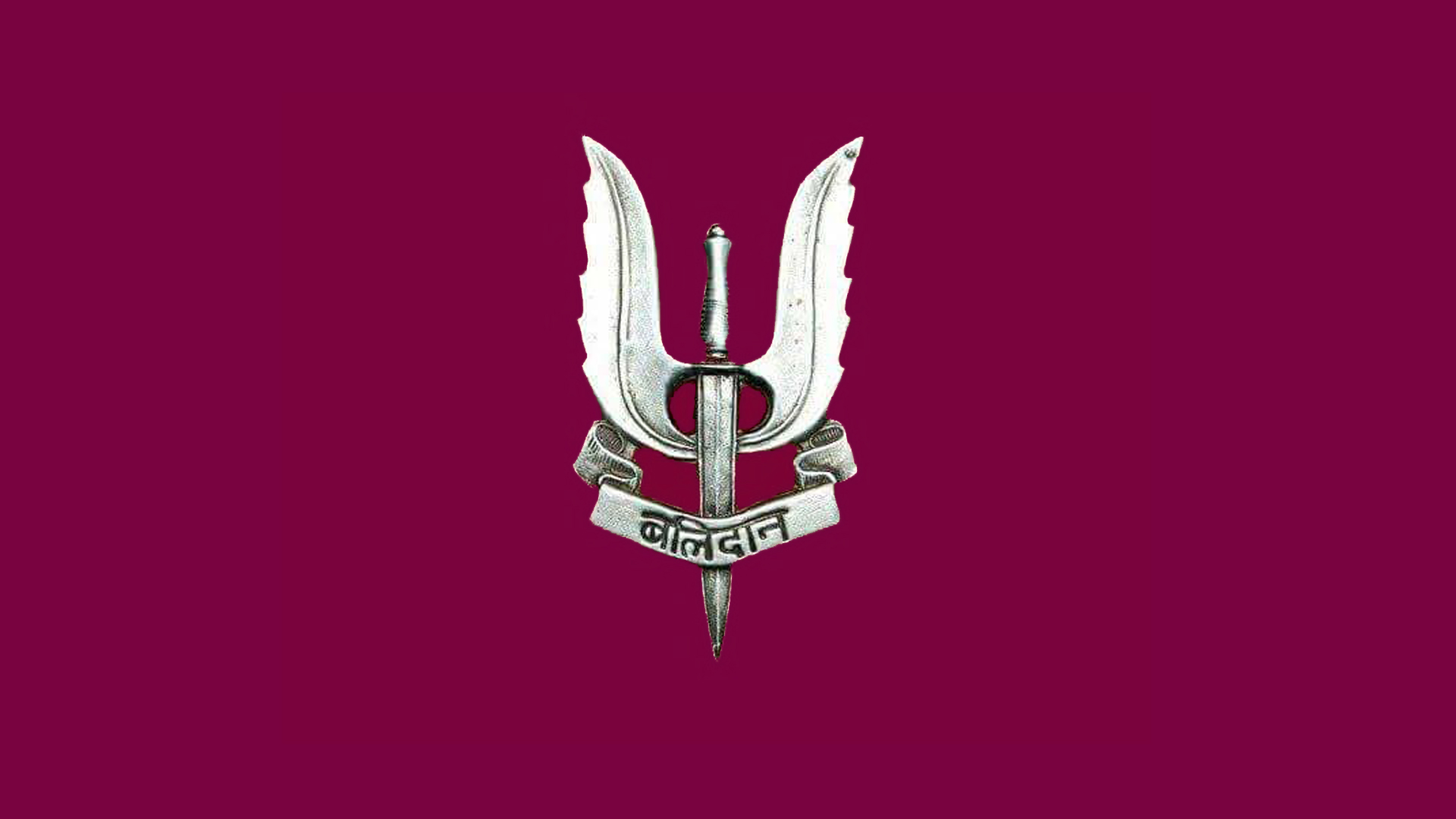 Indian Army Logo Hd Wallpaper: Parachute Regiment Para Special Forces Logo Wallpaper