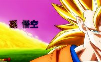 Best 20 Pictures of Dragon Ball Z - #03 - Son Goku in Super Saiyan 3 Form