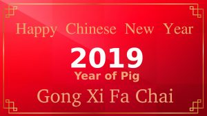 Chinese New Year 2019 Wallpaper – Year of the Pig – #04 0f 10 – Oriental Border