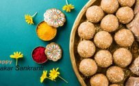 Happy Makar Sankranti Wallpaper for Greeting Card Design