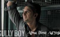 Apna Time Aayega Wallpaper Download