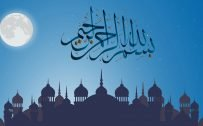 Islamic Wallpapers HD Full Size for Desktop Background Idea
