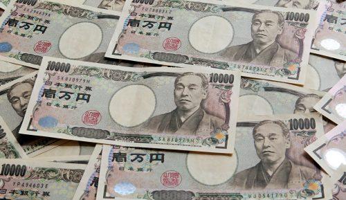 Money Wallpaper 06 of 27 – Japan Money Image