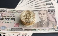 Money Wallpaper 19 of 27 – Japan Yen Money Image with Bitcoin Stack