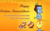 Happy Krishna Janmashtami Messages with Simple Wish