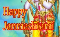 Happy Krishna Janmashtami Wallpaper for WhatsApp