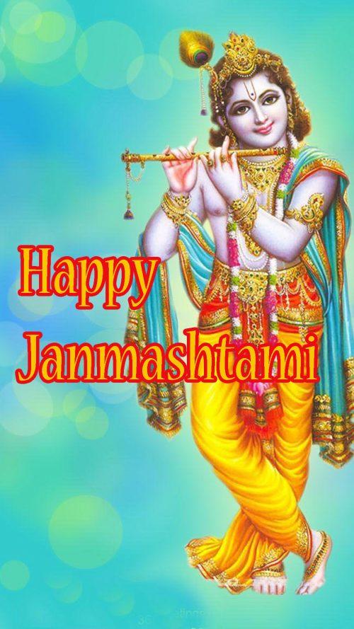 Happy Krishna Janmashtami Wallpaper for WhatsApp