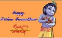 Happy Krishna Janmashtami Wallpaper with an Orange Background