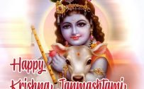 Krishna Janmashtami Wallpaper for Greeting Card Design